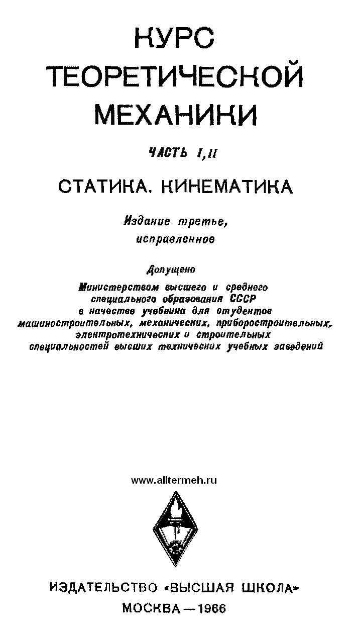 Яблонский скачать pdf